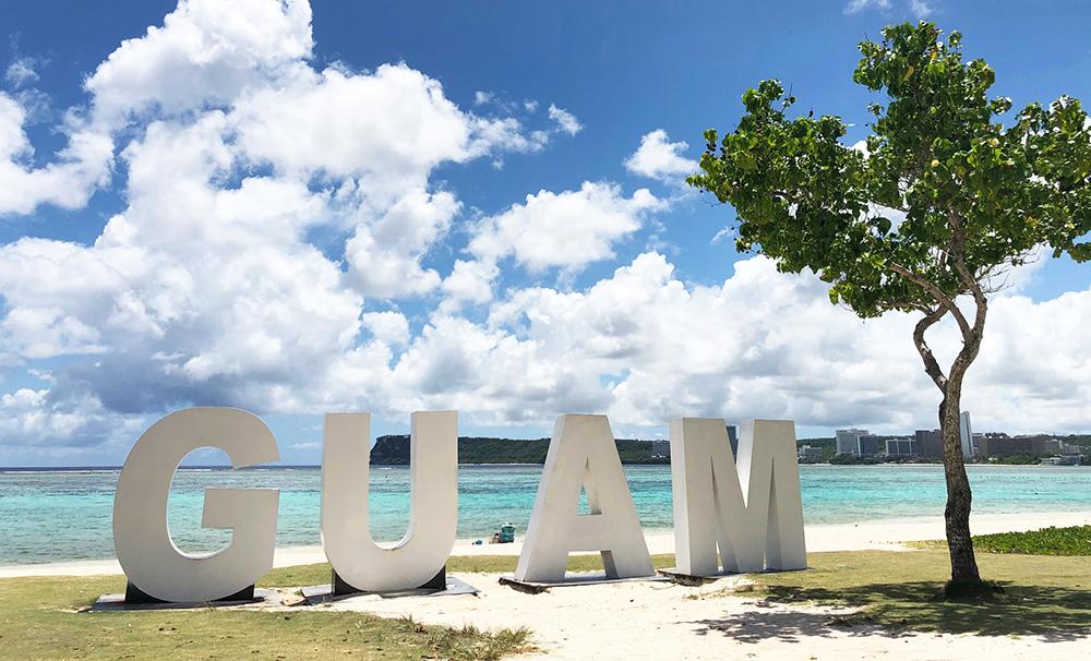グアムの朝刊(2020.8.8):米国疾病予防センターがグアムを高リスク地域 ...